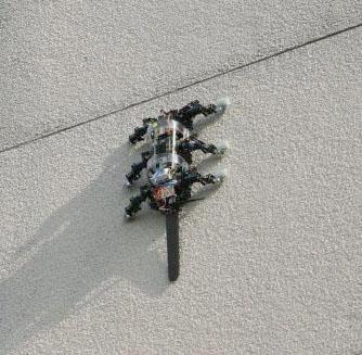 太阳能爬壁机器人及其工作方法