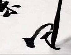 一种手写汉字美化中模拟书法拖笔效果的方法